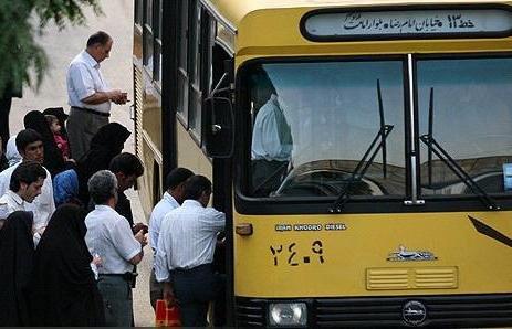 حمل و نقل معلولان با اتوبوس