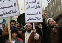 راهپیمایی علیه رییس جمهور در قم