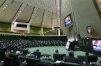 روزنامه جمهوری اسلامی: نمایندگان مجلس، حتی شأن خودشان را هم حفظ نمی کنند