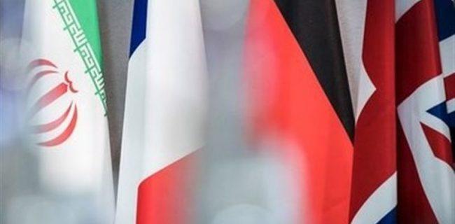 بیانیه مشترک وزرای خارجه ۱+۴ در خصوص برنامه جامع اقدام مشترک