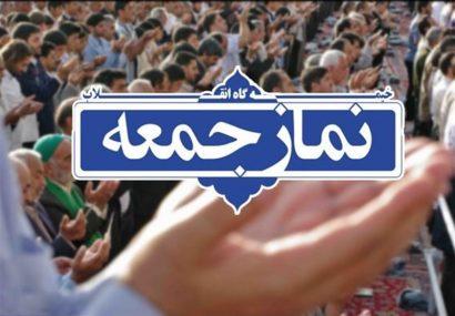 نماز جمعه در لرستان برگزار نمیشود