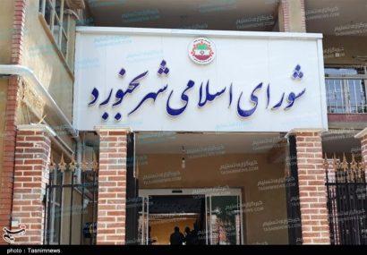 عضو متخلف شورای اسلامی شهر بجنورد مادام العمر از حضور در شوراها «منع» شد