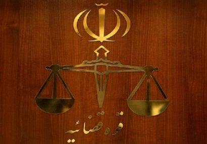 سیاستهای راهبردی اهداف دستگاه قضایی هستند