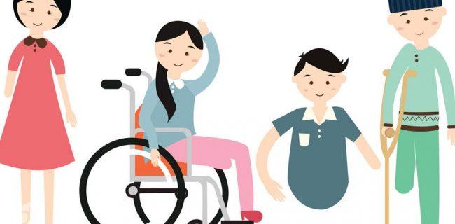نامگذاری روز جهانی معلولین