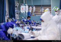 آخرین آمار کرونا در ایران| فوت ۹۸ نفر در ۲۴ ساعت گذشته
