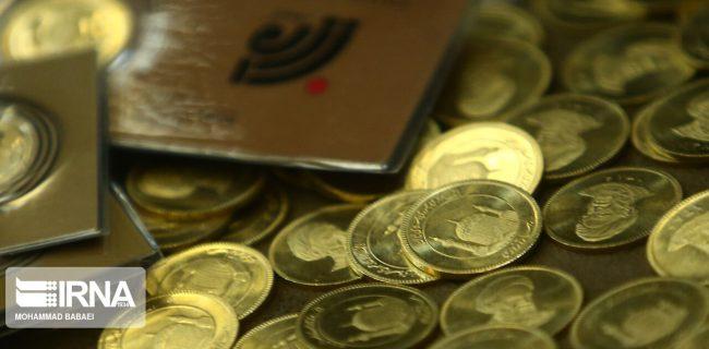 سکه ۱۷۰ هزار تومان دیگر ارزان شد