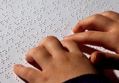خط بریل چگونه به نابینایان کمک می کند؟